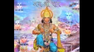 Sampoorna Sunderkand (Full) | Suresh Wadekar