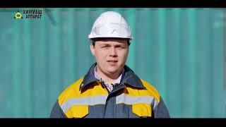 Компания «ХИММАШ-АППАРАТ» | Сделано в России