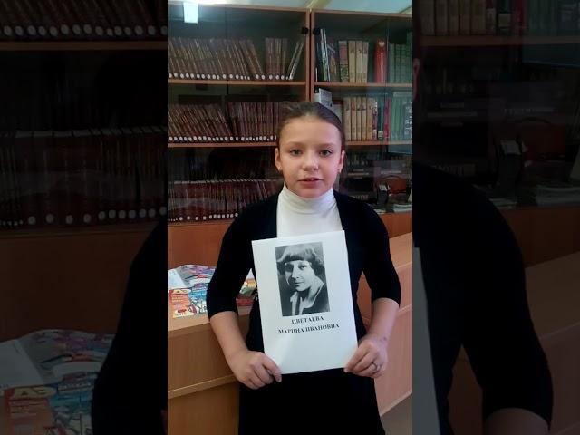 Изображение предпросмотра прочтения – ИринаСоловьева читает произведение «Красною кистью...» М.И.Цветаевой