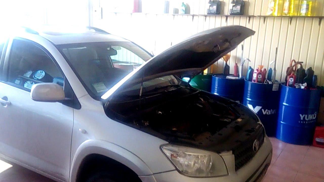как поменять масло двигателе тоета раф 4