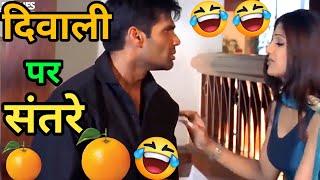 Dilwale Movie Sunil Shetty Funny Hindi Dubbing Diwali Funny Video Diwali Special Comedy Video Diwali