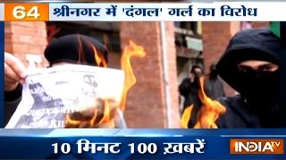News 100 | 21st January, 2017 - India TV