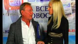 Сергей Шакуров с жесткой критикой