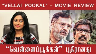 Vellai Pookal Movie Review Manam Solludhu