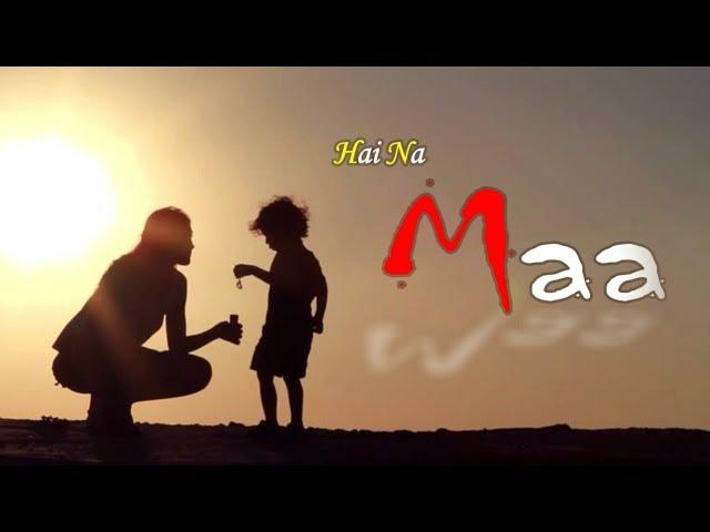 Meri Maa | Happy Mother's Day | Heart Touching Song | Whatsapp Status Video