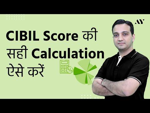 CIBIL (Credit) Score Calculation - Hindi