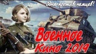 Новый русский военный фильм