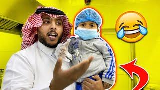فراج فتح بقالة وحمودي فتح مطعم شوفو وش الي صار 🤣🤣