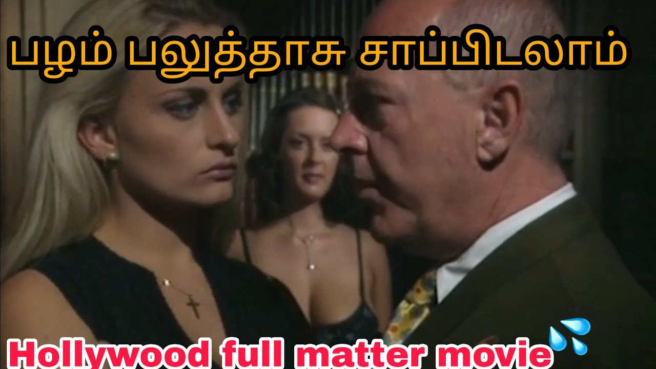 Download World top 3 matter movie  | Best hollywood 18+ movie  |  tamil dubbed