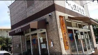 北九州市門司にある二代目清美食堂です。 ここではちゃんらーセットを注...