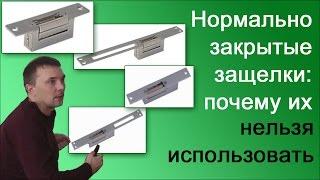 видео Электрозащелка effeff 37 (E91)