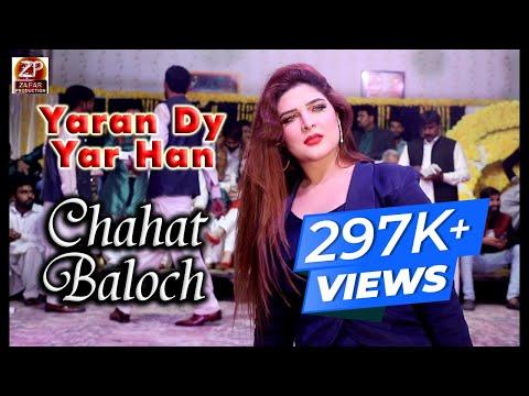 Chahat Baloch - Asan Tan Yaran Dy Yar Han - Zafar Production Official