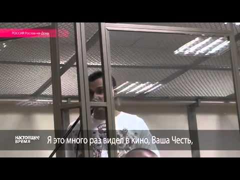 B 533 Олег Сенцов рассказывает о пытках ФСБ Ru Krymr Com 2015 08 06