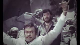SHOLAY | YE HAATH HUMKO DEDE THAKUR | ARABIC TRAP REMIX |