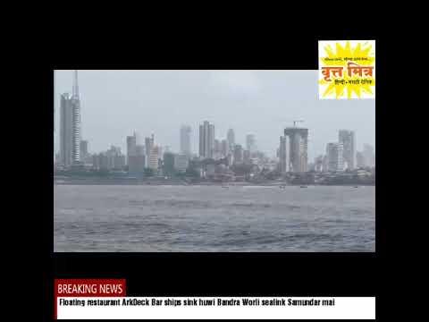 Floating Restaurant ArkDeck Bar ships sinks in Mumbai