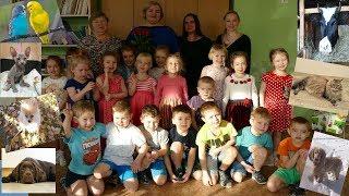 Открытое занятие в Детском саду по теме: Домашние питомцы!