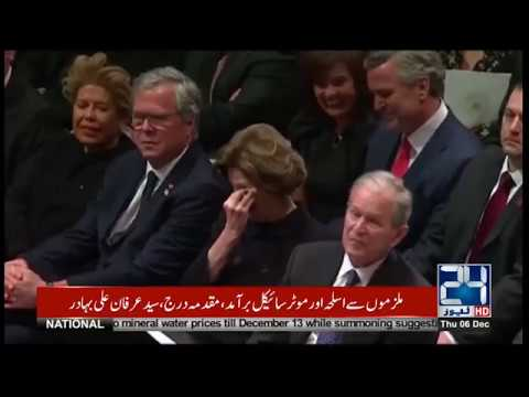 Key Moments from George HW Bushs funeral | 24 News HD