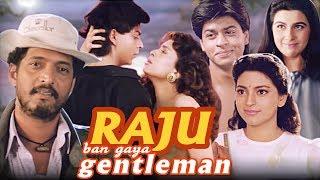 Raju-Bangaya-Gentelman-Full-Movie-Shah-Rukh-Khan-Movie-Juhi-Chawla-Superhit-Hindi-Movie-HD-Movie