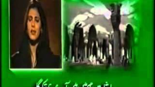 PTV old collection - Translation Qaseeda Burdah Shareef