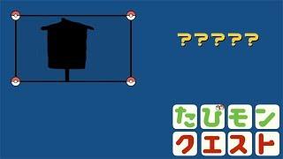 【旅動画】ポケモン風 ちかはん 鍾乳洞編 【パート3】 thumbnail