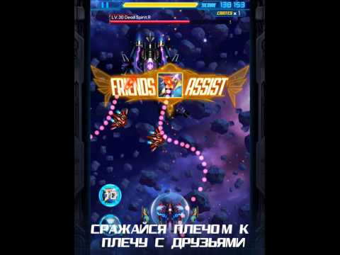GALAXY ZERO | iOS GAMEPLAY TRAILER RU
