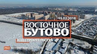 видео ЖК Ново-Молоково в Видном - официальный сайт ????,  цены от застройщика RDI Group, квартиры в новостройке