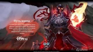 BS.ru(Blood and Soul) PvP  ТОПОВ 1 vs 1 на новой Фронтировской арене!