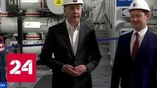 Энергетика будущего: а Москве открылась первая в стране цифровая подстанция - Россия 24