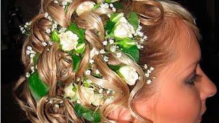 Свадебные прически. Прически на длинные волосы(, 2014-09-24T17:32:20.000Z)