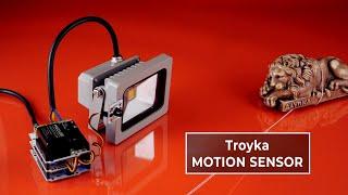 Детектор движения на Arduino. Инфракрасный сенсор RD-624 в формате Тройка-модуля