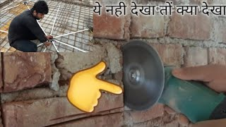 Electric wall cutting karna sikhe