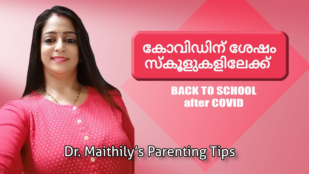 Back to School after Covid | School reopening | Malayalam | Dr. Maithily's Parenting Tips