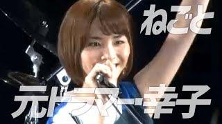 【ねごと】平成生まれのガールズバンドが平成最後に解散を決意http://ka...