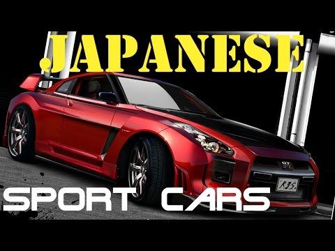 Японские спортивные автомобили. Japanese sport cars (Honda, Lexus, Mazda, Nissan, Subaru, Toyota)