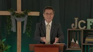 JCF Sermon 7/19/2020