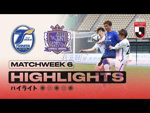 Oita Hiroshima Goals And Highlights