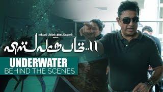 Vishwaroopam 2 Underwater Behind the Scenes | Kamal Haasan, Pooja Kumar