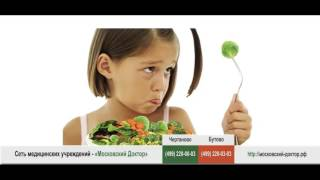 Аллергия у кормящих