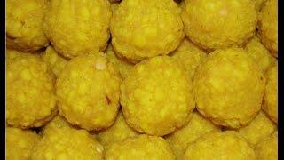 Boondi Ladoo Recipe In Hindi