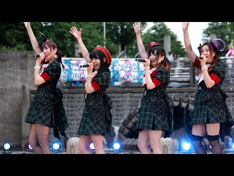 2018年5月3日 横浜開港記念みなと祭り ヨコハマカワイイパーク 「カワイイステージ」出演 鹿目凛さんはお休みです。