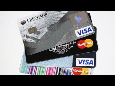 Мошенничество с банковскими картами выросло на 417,3% за год