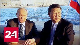 Дипломатия панд. О чем говорили Владимир Путин и Си Цзиньпин? - Россия 24
