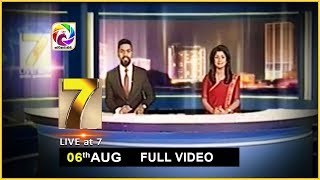 Live at 7 News – 2019.08.06 Thumbnail