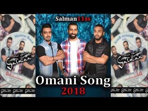 Balochi Omani New Song 2018 (Salonki)