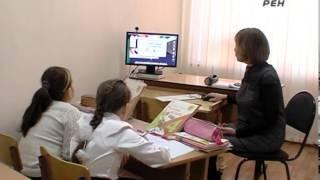 «Центр дистанционного обучения» в Йошкар-Оле