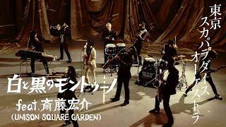 実力派・スリーピースロックバンド UNISON SQUARE GARDENのVo./Gt・斎藤...