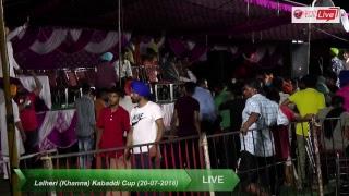 [LIVE] Lalheri (Khanna) Kabaddi Cup (20-07-2018)