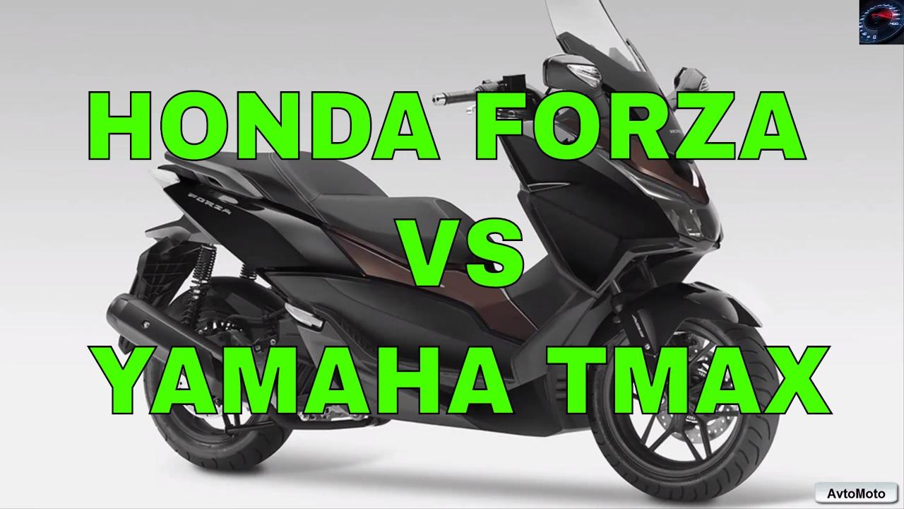 Honda Forza Vs Yamaha Tmax Youtube
