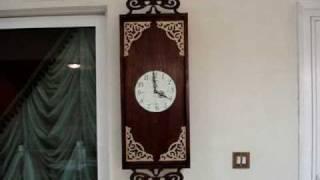 Wall Clock --   ساعة خشب