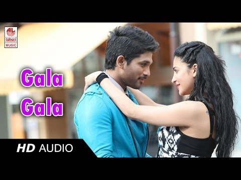 Race Gurram Songs | Gala Gala Audio Full  Song |  Allu Arjun, Shruti hassan, S.S Thaman